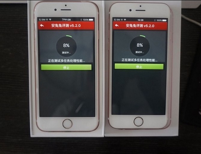 Antutu test Samsung A9 vs TSMC A9