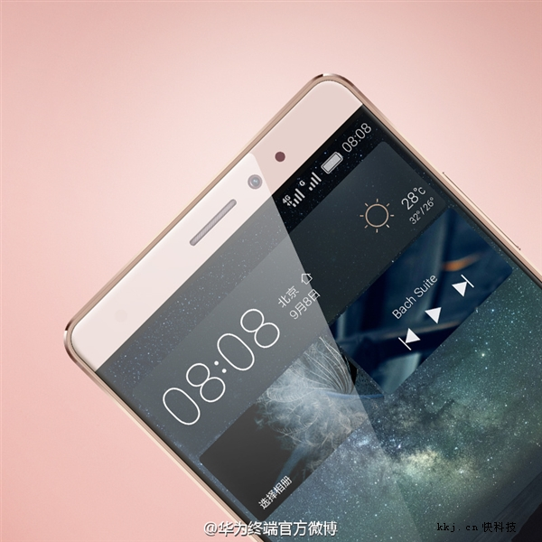 Huawei mate S Rose gold 64 GB