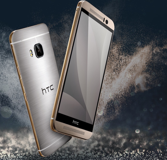 HTC One M9s tech specs, price and launch date