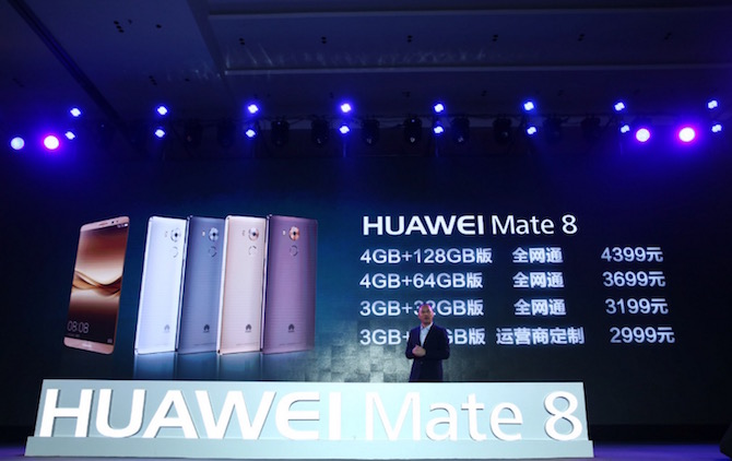 Huawei Mate 8 Pricing
