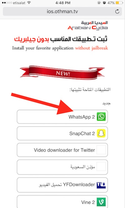 install two whatsapp on iphone