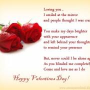 valentines-day-her-poem