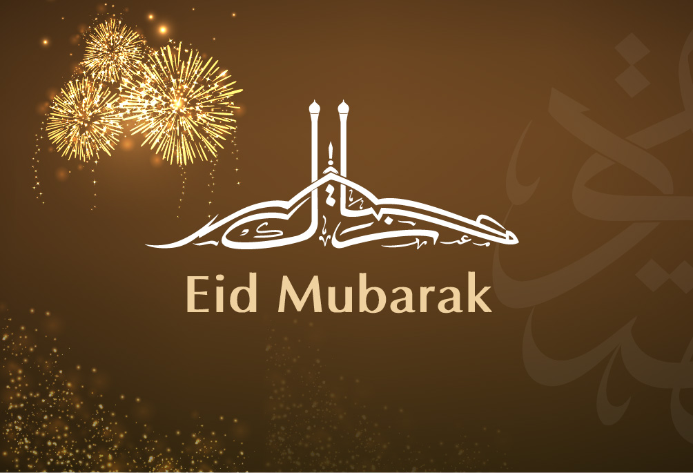 Best} Eid Mubarak HD Images, Greeting Cards, Wallpaper and Photos