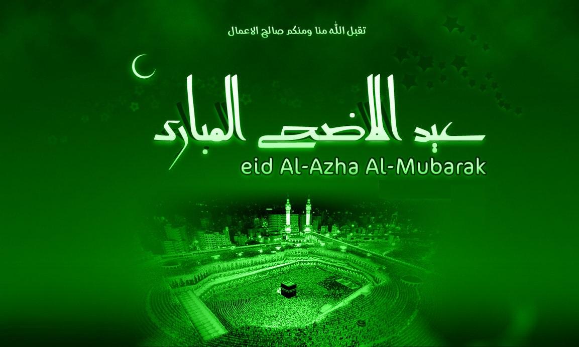 Wallpaper download eid - Download