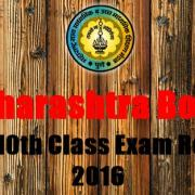 SSC-10th-Class-Exam-Result-2016-1