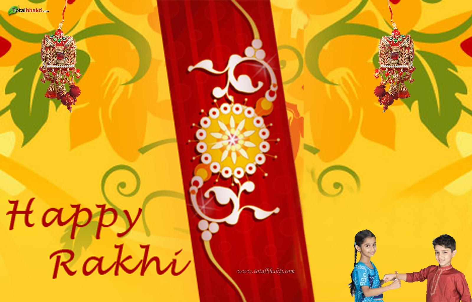 Rakhi 3d Name Wallpaper Sandeep Wallpapers Wallpaper Cave