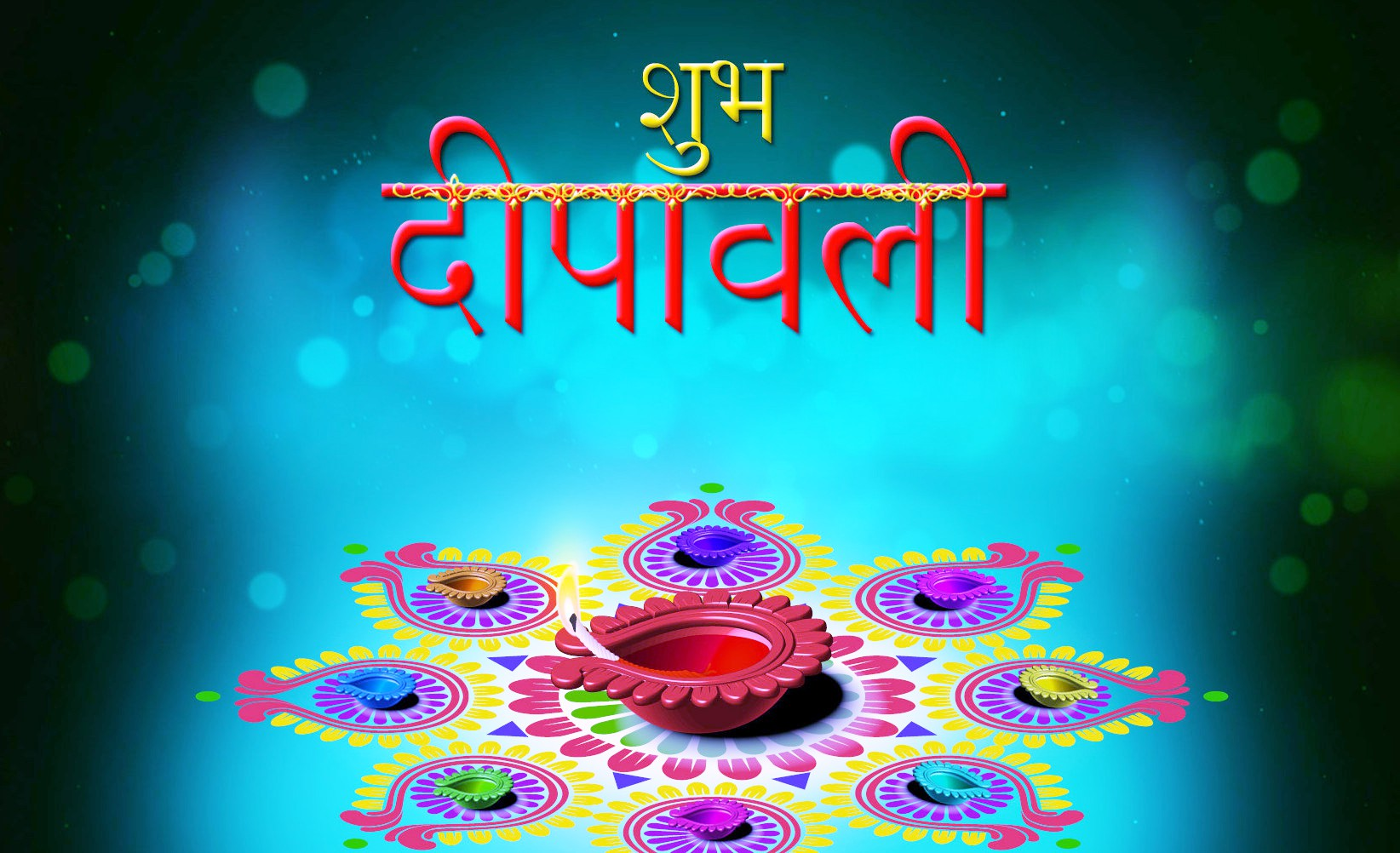 Holi 3d Wallpaper Name Happy Diwali Hd Images Wallpapers Picture Amp Photos