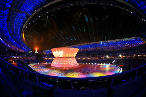 CG 3341 570x380 W DMX at the 11th Chinese National Games