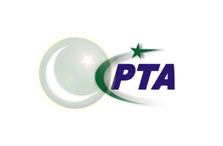 PTA-Pakistan-Telecommunication-Authority
