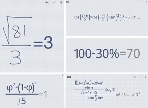 MyScript Calculator complex expression