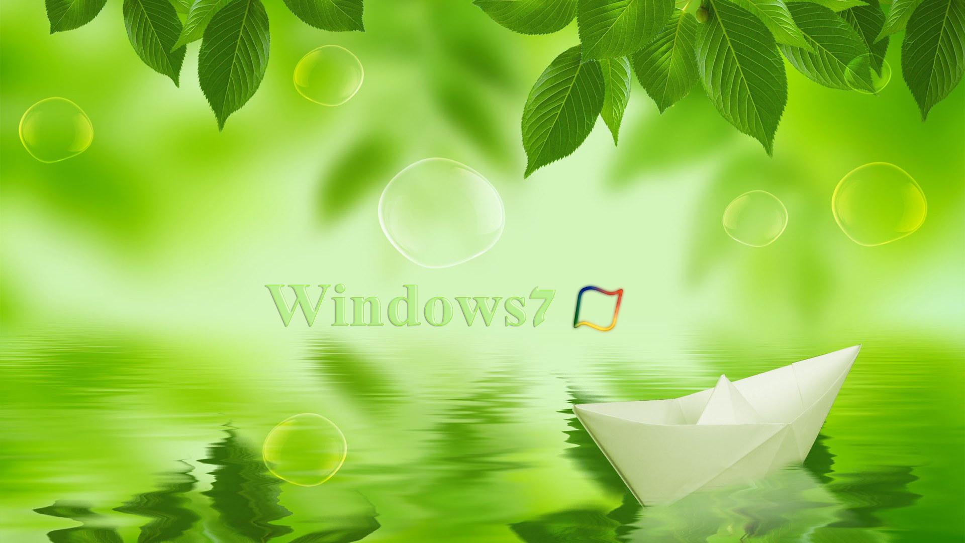 Wallpaper 3d Windows 7 Free Download خلفيات خضراء عالية الوضوح للتحميل مجانا
