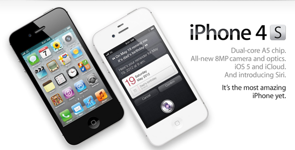 benefits of the newly launched iphone 4s