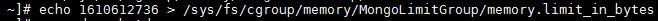 limit MongoDB memory usage