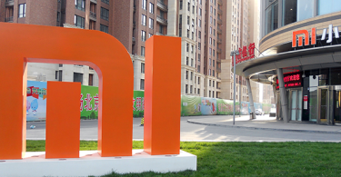 Xiaomi-Mi-Headquarters