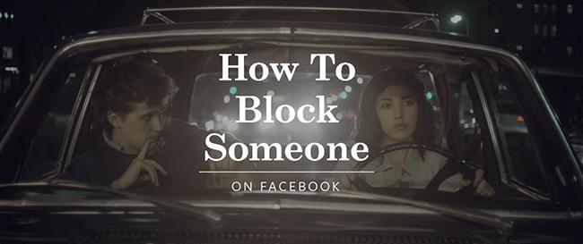 facebook-how-