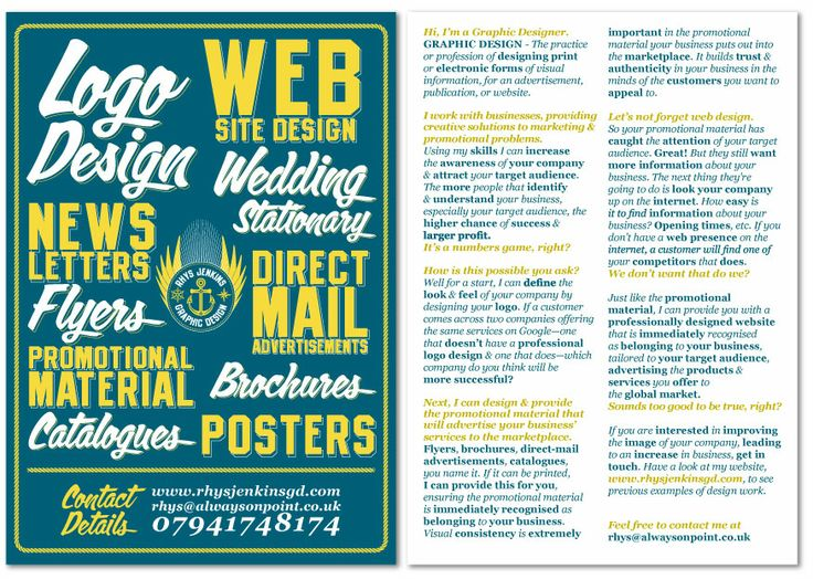 promotion flyer design - Romeolandinez - promotional flyer designs