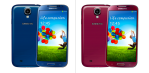 samsung_galaxy_S4_red_blue