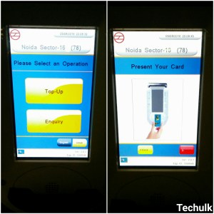 Recharge metro card online-Validation AVM