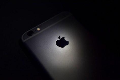 Apple podría incorporar el nuevo modo de cine en el siguiente iOS 10.3