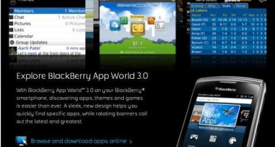 Blackberry app world 3.0
