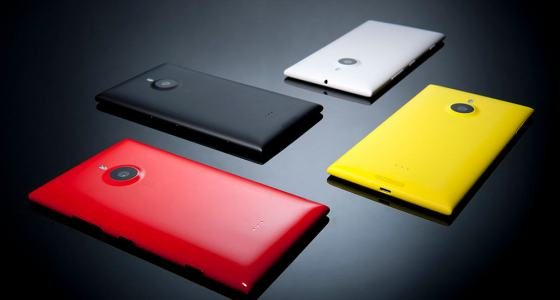 Lumia 1520 4 colors