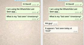 hide-last-seen-on-whatsapp