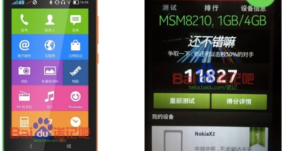 Nokia X2 Screenshot