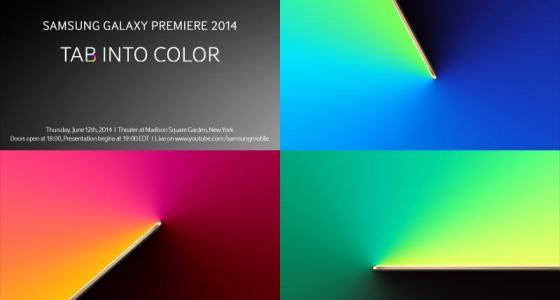 New Tab invite - Samsung