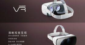 Huawei_VR