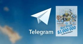 Telegram Messenger bot prize