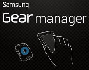 galaxy gear app manager resize