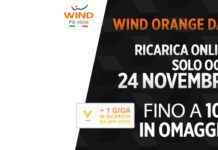 Black Friday Wind