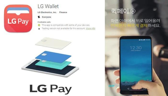 LG G7 potrebbe essere annunciato