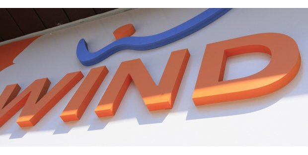 Wind lancia All Inclusive Flash, nuove allettanti WinBack piene di Giga