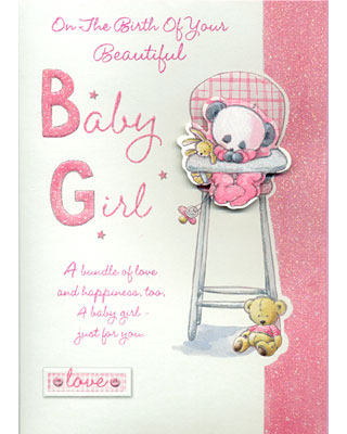 Birth of Baby Girl - Birth Of Baby Girl