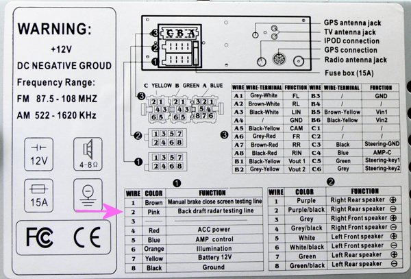 bose car radio wiring schematic