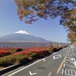 Google Maps iOS Street View