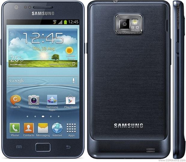 Galaxy S2 Plus já vem rodando o Android Jelly Bean