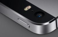 iphone5S-detalhe-camera