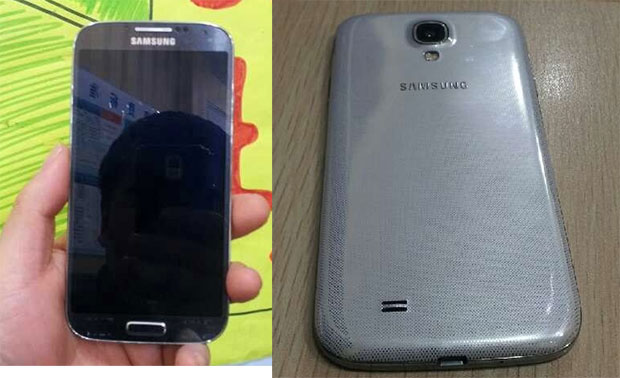 Posible aspecto Samsung Galaxy S4 - 2
