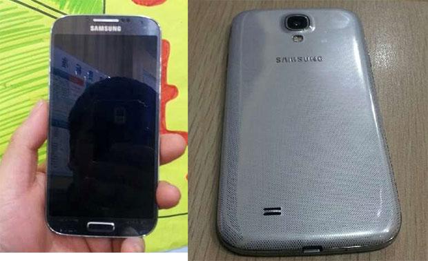 Posible aspecto Samsung Galaxy S4 - 2