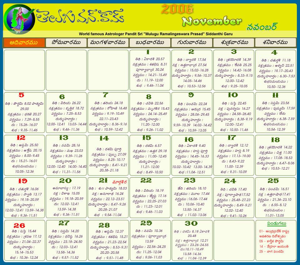 Calendar Laffnetorg Telugu Calendar 2012 Telugu Calendar 2011 Telugu