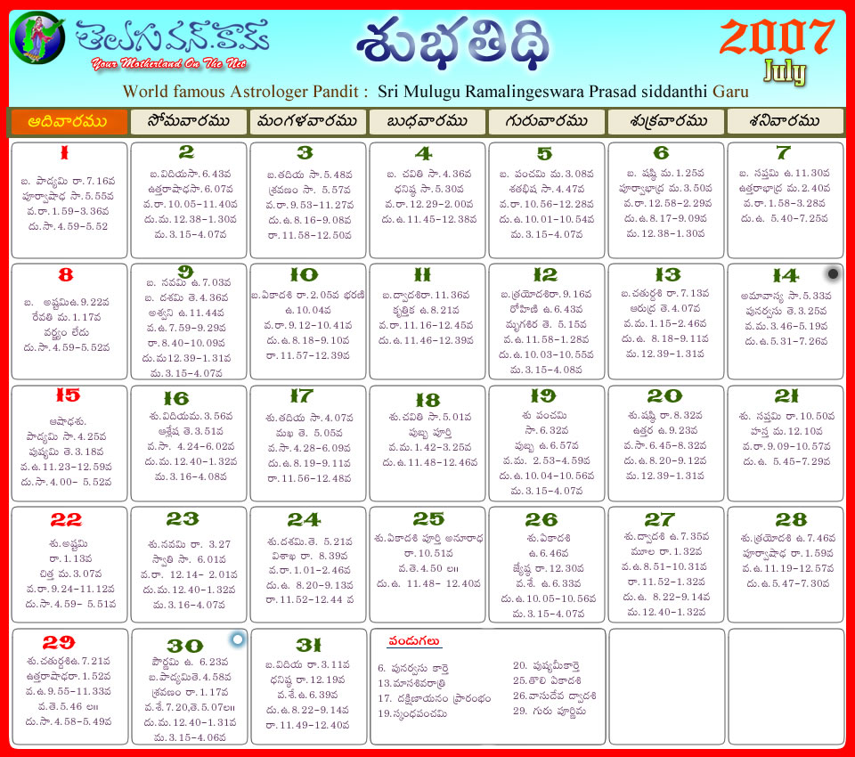Online Calendar You Can Write On Pdf Calendar Official Site 2007 Calendar Pdf Format Productionutorrent