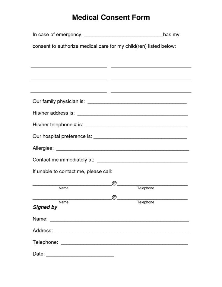 template for medical release form - Josemulinohouse - Release Forms