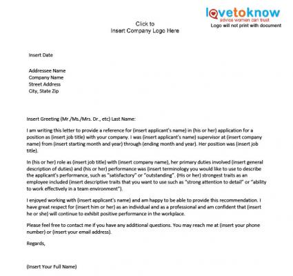 Reference Letter Template Employment \u2013 templates free printable
