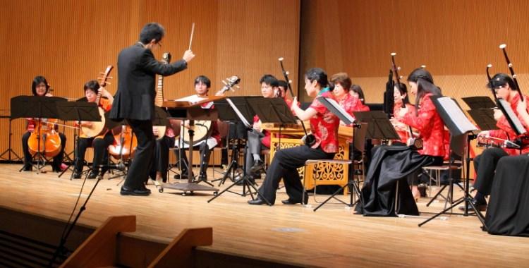 第4回中国音楽フェスティバルに参加しました。写真で見る天翔楽団の様子(2015年5月12日追記)