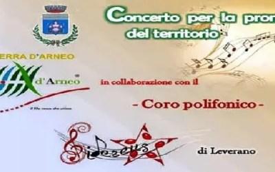 """Il GAL Terra d'Arneo presenta """"Voci e Suoni in Terra d'Arneo"""" concerto per promuovere il Territorio"""