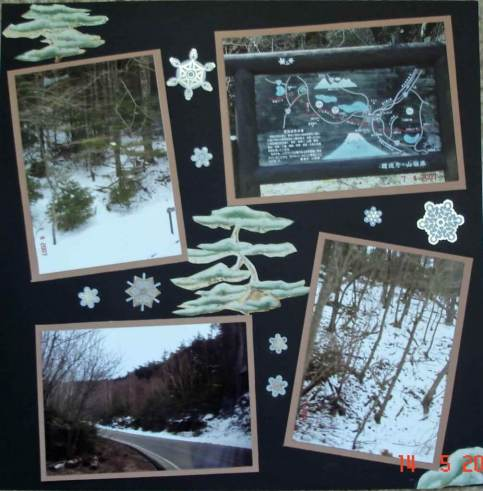 Scrapbook Design Snow on verges approaching Mt Fuji Tokyo Japan