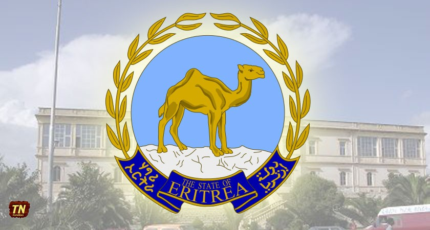 Eritrea will be ready to submit all its evidences against human trafficking