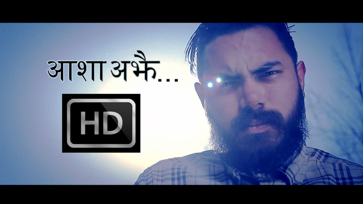 New Music Video: The Unity - Asha Ajhai